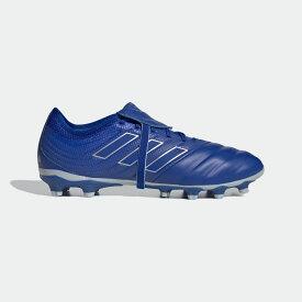 【公式】アディダス adidas サッカー コパ 20.2 HG/AG / 土・人工芝用 / Copa 20.2 HG/AG Boots メンズ シューズ スパイク 青 ブルー FX0787 サッカースパイク p1126