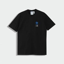 【公式】アディダス adidas OS Tシャツ オリジナルス メンズ ウェア トップス Tシャツ 黒 ブラック GQ8322 半袖