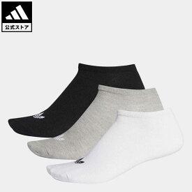 【公式】アディダス adidas 返品可 オリジナルス 靴下 ソックス [TREFOIL LINER SOCKS] オリジナルス レディース メンズ アクセサリー ソックス・靴下 シューズインソックス 白 ホワイト FT8524