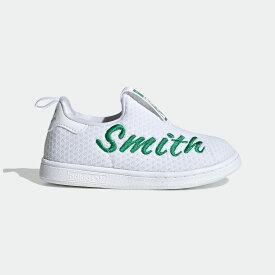 【公式】アディダス adidas スタンスミス 360 / Stan Smith 360 オリジナルス キッズ シューズ スニーカー スリッポン 白 ホワイト FV7239 ローカット