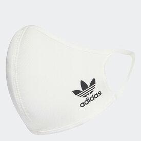 【公式】アディダス adidas フェイスカバー 3枚組(XS/S) / Face Covers XS/S 3-Pack adidas キッズ ウェア その他ウェア 白 ホワイト HB7855