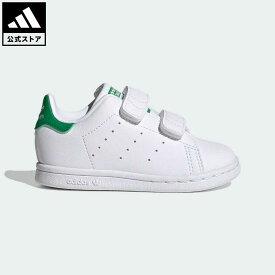 【公式】アディダス adidas 返品可 スタンスミス / Stan Smith オリジナルス キッズ シューズ・靴 スニーカー 白 ホワイト FX7532 ローカット