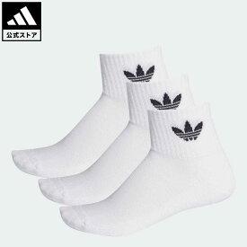 【公式】アディダス adidas 返品可 ミッドカットクルーソックス 3足組 オリジナルス レディース メンズ アクセサリー ソックス・靴下 クルーソックス 白 ホワイト FT8529