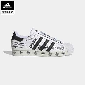 【公式】アディダス adidas 返品可 スーパースター / Superstar オリジナルス レディース メンズ シューズ・靴 スニーカー 白 ホワイト GV9804 ローカット