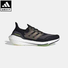 【公式】アディダス adidas 返品可 ランニング ウルトラブースト 21 / Ultraboost 21 メンズ シューズ・靴 スポーツシューズ 黒 ブラック FY0374 トレーニングシューズ ランニングシューズ
