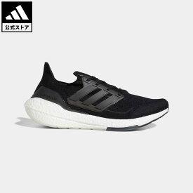 【公式】アディダス adidas 返品可 ランニング ウルトラブースト 21 / Ultraboost 21 メンズ シューズ スポーツシューズ 黒 ブラック FY0378 walking_jogging ランニングシューズ