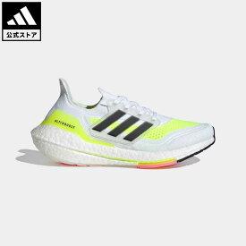 【公式】アディダス adidas ランニング ウルトラブースト 21 / Ultraboost 21 レディース シューズ スポーツシューズ 白 ホワイト FY0401 walking_jogging whitesneaker ランニングシューズ