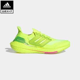 【公式】アディダス adidas ランニング ウルトラブースト 21 / Ultraboost 21 メンズ シューズ スポーツシューズ イエロー FY0848 walking_jogging ランニングシューズ