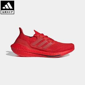 【公式】アディダス adidas ランニング ウルトラブースト 21 / Ultraboost 21 メンズ シューズ スポーツシューズ 赤 レッド FZ1922 walking_jogging ランニングシューズ