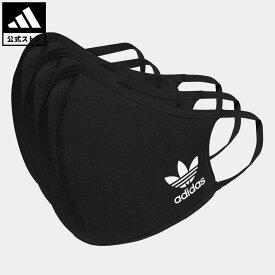 【公式】アディダス adidas フェイスカバー 3枚組(M/L) / Face Covers M/L 3-Pack レディース メンズ ウェア その他ウェア 黒 ブラック HB7851