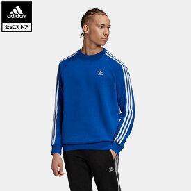 【公式】アディダス adidas 返品可 3 STRIPES CREW オリジナルス レディース メンズ ウェア トップス スウェット(トレーナー) 青 ブルー GD9947