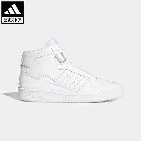 【公式】アディダス adidas 返品可 フォーラムミッド / Forum Mid オリジナルス レディース メンズ シューズ・靴 スニーカー 白 ホワイト FY4975 whitesneaker ミドルカット