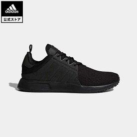 【公式】アディダス adidas X_PLR オリジナルス レディース メンズ シューズ スニーカー 黒 ブラック BY9260 ローカット