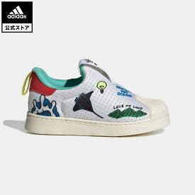 【公式】アディダス adidas 返品可 Superstar 360 Primeblue Shoes オリジナルス キッズ シューズ スニーカー スリッポン FX4926 whitesneaker ローカット