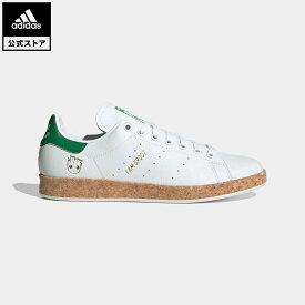 【公式】アディダス adidas スタンスミス / Stan Smith オリジナルス メンズ シューズ スニーカー 白 ホワイト GZ3099 ローカット