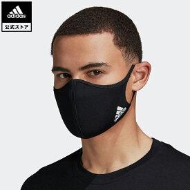 【公式】アディダス adidas フェイスカバー 3枚組(M/L)/ FACE COVERS M/L 3-PACK adidas レディース メンズ アクセサリー その他アクセサリー 黒 ブラック H08837