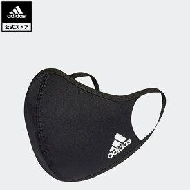 【公式】アディダス adidas フェイスカバー 3枚組(XS/S)/ FACE COVERS XS/S 3-PACK adidas キッズ ウェア その他ウェア 黒 ブラック H13185 notp