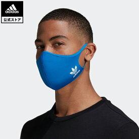 【公式】アディダス adidas フェイスカバー 3枚組(M/L)/ FACE COVERS M/L 3-PACK adidas レディース メンズ アクセサリー その他アクセサリー 青 ブルー H32391 notp fathersday