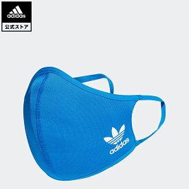 【公式】アディダス adidas フェイスカバー 3枚組(XS/S)/ FACE COVERS XS/S 3-PACK adidas キッズ ウェア その他ウェア 青 ブルー H32392 notp
