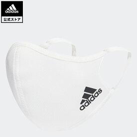 【公式】アディダス adidas フェイスカバー 3枚組(XS/S) / Face Covers XS/S 3-Pack adidas キッズ ウェア その他ウェア 白 ホワイト H34588 notp