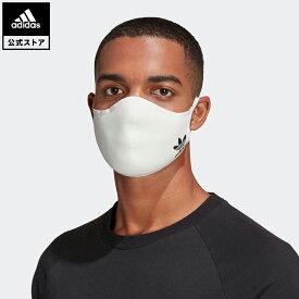 【公式】アディダス adidas フェイスカバー 3枚組(M/L) / Face Covers M/L 3-Pack adidas レディース メンズ ウェア その他ウェア 白 ホワイト HB7850 notp fathersday
