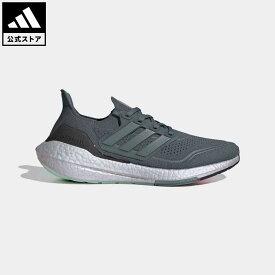 【公式】アディダス adidas 返品可 ランニング ウルトラブースト 21 / Ultraboost 21 メンズ シューズ スポーツシューズ 青 ブルー FY0384 ランニングシューズ