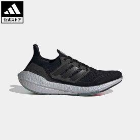【公式】アディダス adidas 返品可 ランニング ウルトラブースト 21 / Ultraboost 21 レディース シューズ スポーツシューズ 黒 ブラック FY0405 ランニングシューズ