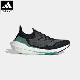 【公式】アディダス adidas 返品可 ランニング ウルトラブースト 21 / Ultraboost 21 レディース シューズ スポーツシューズ 黒 ブラック FY0412 ランニングシューズ