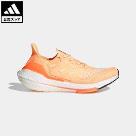 【公式】アディダス adidas 返品可 ランニング ウルトラブースト 21 / Ultraboost 21 レディース シューズ スポーツシューズ オレンジ FZ1917 ランニングシューズ
