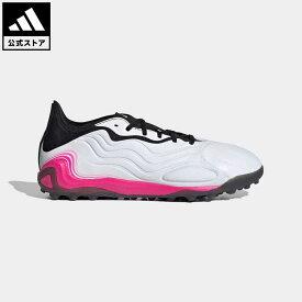 【公式】アディダス adidas 返品可 サッカー コパ センス.1 TF / ターフ用 / Copa Sense.1 Turf Boots メンズ シューズ・靴 スポーツシューズ 白 ホワイト FW6511 スパイクレス
