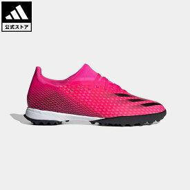 【公式】アディダス adidas 返品可 サッカー エックス ゴースト.3 / ターフ用 / X Ghosted.3 Turf Boots メンズ シューズ・靴 スポーツシューズ ピンク FW6940 スパイクレス