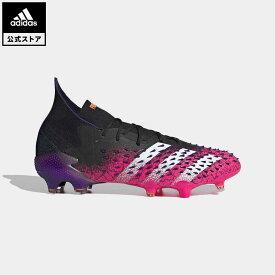 【公式】アディダス adidas 返品可 サッカー プレデターフリーク.1 FG / 天然芝用 / Predator Freak.1 Firm Ground Boots メンズ シューズ・靴 スパイク 黒 ブラック FW7241 サッカースパイク