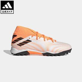 【公式】アディダス adidas 返品可 サッカー ネメシス.3 TF / ターフ用 / Nemeziz.3 TF メンズ シューズ・靴 スポーツシューズ 白 ホワイト FW7345 スパイクレス