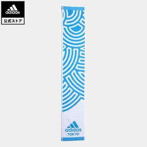 【公式】アディダス adidas 返品可 水泳 HTC タオル / HTC Towel レディース メンズ アクセサリー タオル 白 ホワイト GD4956 スポーツタオル