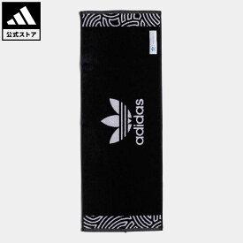 【公式】アディダス adidas 返品可 タオル オリジナルス レディース メンズ アクセサリー タオル 黒 ブラック GM8724 スポーツタオル