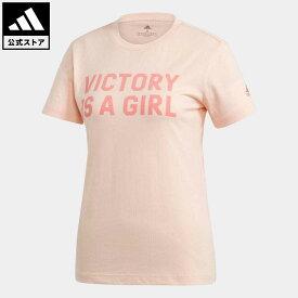 【公式】アディダス adidas 返品可 半袖グラフィックTシャツ レディース ウェア・服 トップス Tシャツ GE1101 半袖