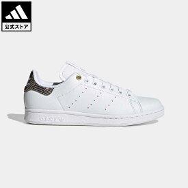 【公式】アディダス adidas 返品可 HER Studio London スタンスミス / HER Studio London Stan Smith オリジナルス レディース メンズ シューズ・靴 スニーカー 白 ホワイト H04074 ローカット