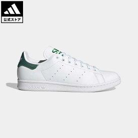 【公式】アディダス adidas 返品可 スタンスミス / Stan Smith オリジナルス レディース メンズ シューズ・靴 スニーカー 白 ホワイト H04334 ローカット
