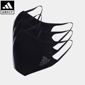【公式】アディダス adidas フェイスカバー スリーストライプス 3枚組/ FACE COVER 3-Stripes 3-PACK アスレティクス レディース メンズ アクセサリー フェイスカバー 黒 ブラック HF7045