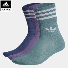 【公式】アディダス adidas 返品可 ミッドカットクルーソックス 3足組 オリジナルス レディース メンズ アクセサリー ソックス・靴下 クルーソックス 緑 グリーン HG5684