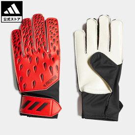 【公式】アディダス adidas 返品可 サッカー プレデター トレーニング ゴールキーパー グローブ キッズ アクセサリー 手袋/グローブ キーパーグローブ 赤 レッド GR1531