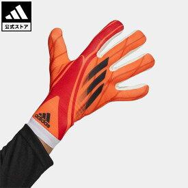 【公式】アディダス adidas 返品可 サッカー エックス トレーニンググローブ メンズ アクセサリー 手袋/グローブ キーパーグローブ 赤 レッド GR1539