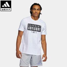 【公式】アディダス adidas 返品可 バスケットボール デイム EXTPLY オポーネント アドバイザリー 半袖Tシャツ メンズ ウェア・服 トップス Tシャツ 白 ホワイト GR9928 mss21fw 半袖