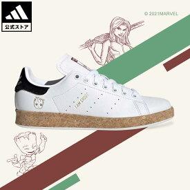 【公式】アディダス adidas 返品可 マーベル スタンスミス / Marvel Stan Smith オリジナルス メンズ シューズ・靴 スニーカー 白 ホワイト GZ5989 ローカット