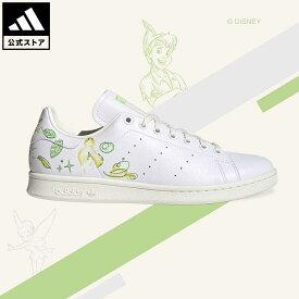 【公式】アディダス adidas 返品可 スタンスミス / Stan Smith オリジナルス レディース メンズ シューズ・靴 スニーカー 白 ホワイト GZ5994 ローカット