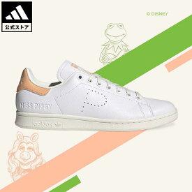【公式】アディダス adidas 返品可 スタンスミス / Stan Smith オリジナルス レディース メンズ シューズ・靴 スニーカー 白 ホワイト GZ5996 ローカット