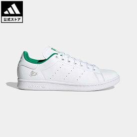 【公式】アディダス adidas 返品可 スタンスミス / Stan Smith オリジナルス レディース メンズ シューズ・靴 スニーカー 白 ホワイト H00308 ローカット