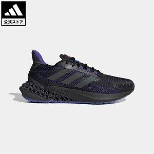 【公式】アディダス adidas 返品可 ランニング アディダス 4DFWD パルス / adidas 4DFWD Pulse メンズ シューズ・靴 スポーツシューズ 黒 ブラック Q46452 トレーニングシューズ ランニングシューズ