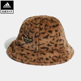 【公式】アディダス adidas 返品可 アディダス SPRT フェイクファープリント バケットハット オリジナルス レディース メンズ アクセサリー 帽子 バケツ帽 H35548