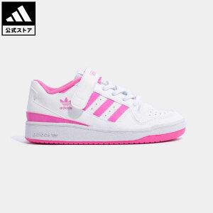 【公式】アディダス adidas 返品可 フォーラム ロー / FORUM LOW オリジナルス キッズ シューズ・靴 スニーカー 白 ホワイト FY7975 ローカット